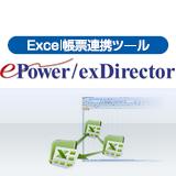 exDirector