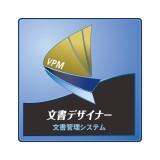 文書管理システム 文書デザイナーのロゴ画像