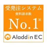 Aladdin ECのロゴ画像