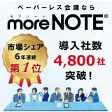 富士ソフト株式会社