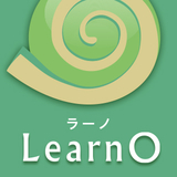 LearnO(ラーノ)