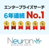 Neuronのロゴ画像