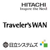 「Traveler'sWAN SaaS」のロゴ画像
