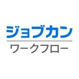 ジョブカンワークフローのロゴ画像