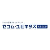 セコム・ユビキタス電子カルテのロゴ画像