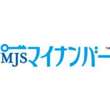 MJSマイナンバー