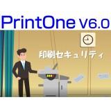 PrintOne V6.0