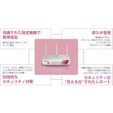 ◆中小企業様向け◆CheckPoint700シリーズ