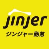 「jinjer(ジンジャー)勤怠」