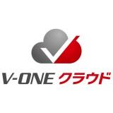 V-ONEクラウド