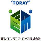 東レエンジニアリングDソリューションズ株式会社