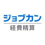 ジョブカン経費精算のロゴ画像