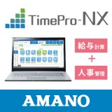 「TimePro-NX給与」