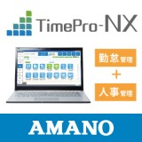 「TimePro-NX就業」