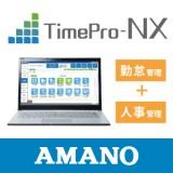 「TimePro-NX就業」のロゴ画像