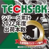 TECHS-BKのロゴ画像