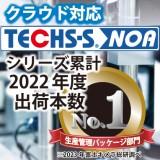 株式会社テクノア