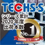 TECHS-Sのロゴ画像