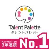 タレントパレットロゴ