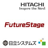 FutureStage 製造業向け生産・販売管理システム