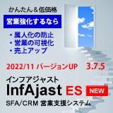 InfAjast - ES3.5 インフアジャストのロゴ画像