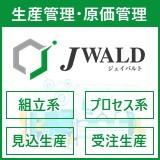 「J WALD」のロゴ画像