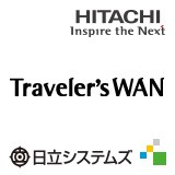 「TravelersWAN SaaS」