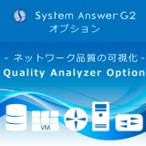 Quality Analyzer Option