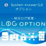 Log Option