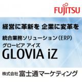 【GLOVIA iZ 販売】のロゴ画像