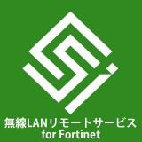 サイバー・ソリューション株式会社