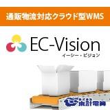 EC-Vision