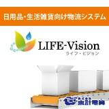 LIFE-Visionのロゴ画像