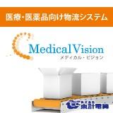 Medical-Visionのロゴ画像