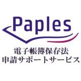 日鉄日立システムエンジニアリング株式会社