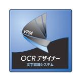 『OCRデザイナー』