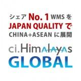 ci.Himalayas/GLOBAL