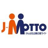 J-MOTTOファイル共有サービスのロゴ画像
