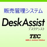 DeskAssist
