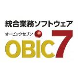 OBIC7物流業向け統合ソリューション