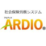 ARDIO(R)