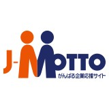 J-MOTTO WEB勤怠