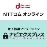 明細書配信サービス「ナビエクスプレス」のロゴ画像