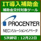 PROCENTER/Cのロゴ画像