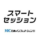日本インフォメーション株式会社