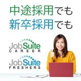 JobSuite(ジョブスイート)