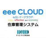 eee CLOUD 在庫管理システムのロゴ画像