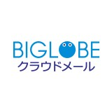BIGLOBEクラウドメールのロゴ画像