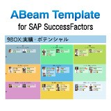 SAP SuccessFactors!