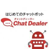 / Chat Dealer